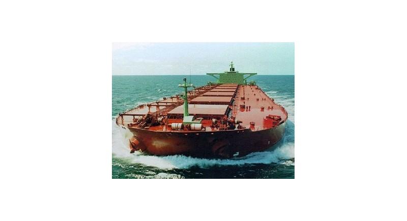 Third Officer for bulk carrier